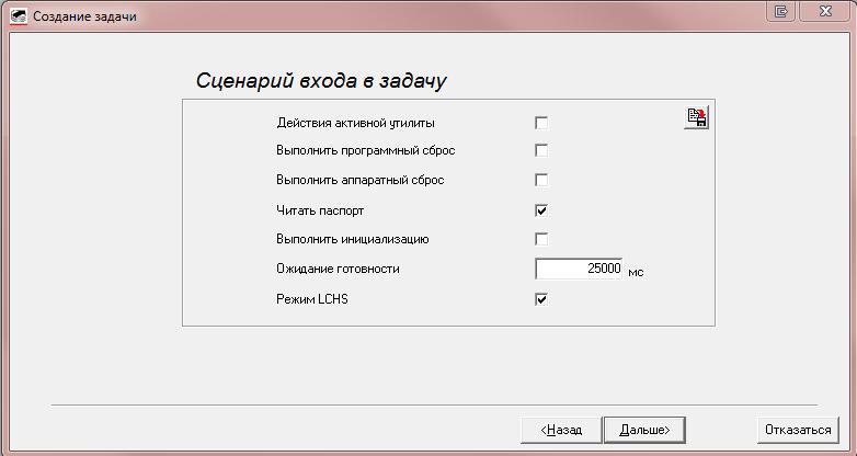 snimok2