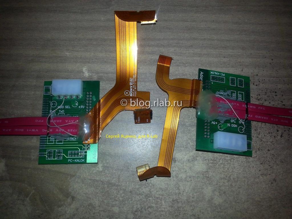 Адаптер (шлейф) для подключения SSD из ноутбука Sony