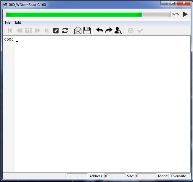 Программа чтения ПЗУ WD AC21000 в процессе работы
