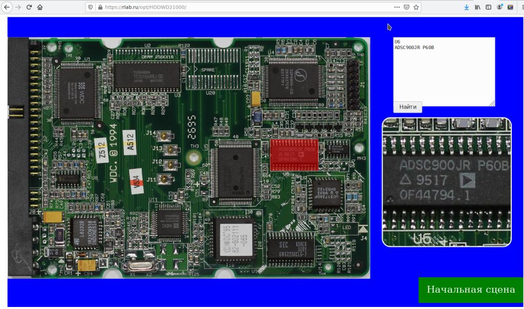Внешний вид JS карты расположения элементов WD21000